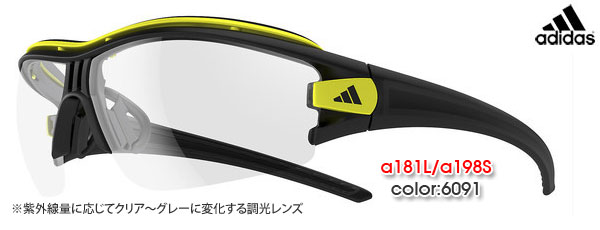 evil eye harfrim pro a181L/a198S color:6091