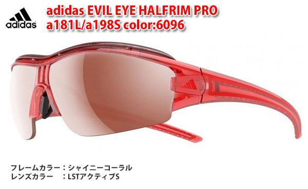 evil eye harfrim pro a181L/a198S color:6096
