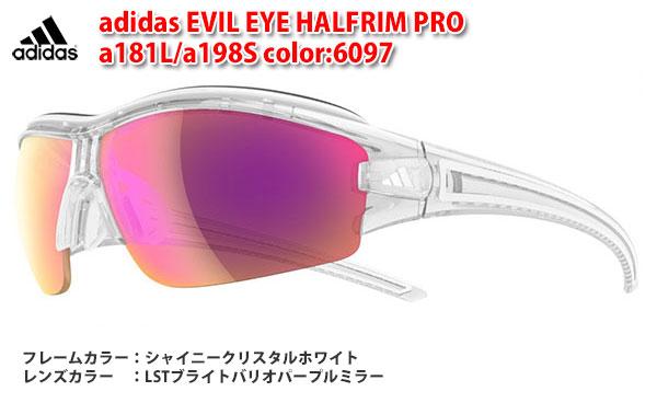 evil eye harfrim pro a181L/a198S color:6097