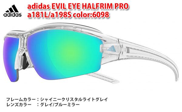 evil eye harfrim pro a181L/a198S color:6098