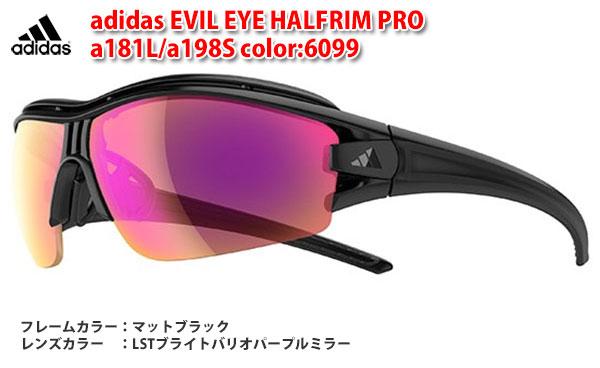 evil eye harfrim pro a181L/a198S color:6099