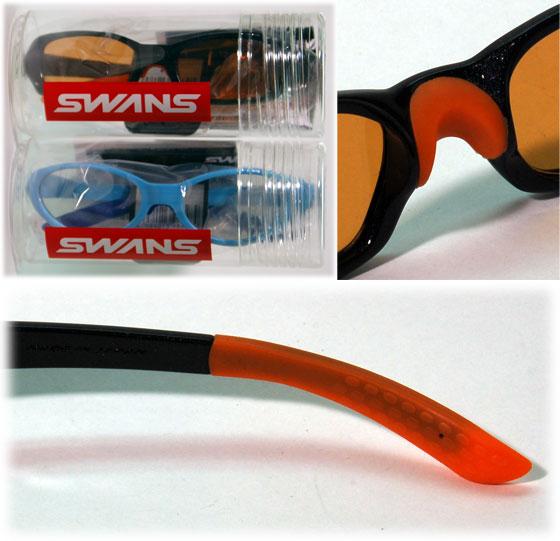スワンズ SWFシリーズの特徴