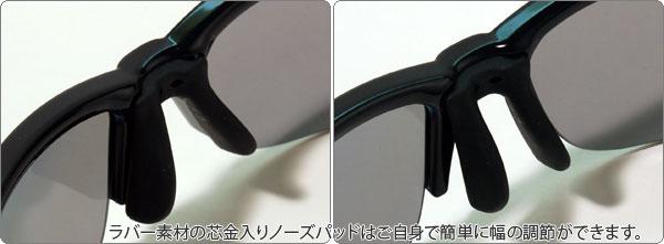 ノーズパッドには芯金の入ったラバー素材を採用。鼻幅に合わせてご自身での調整が可能です。
