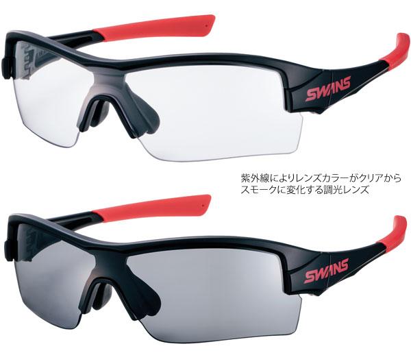 STRIX・H 調光クリアtoスモーク STRIX H-0066 MBK