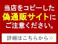ガス機器のメンテナンス 相談無料!