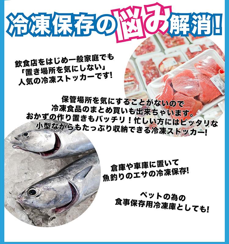冷凍保存の悩み解消!