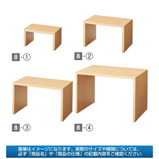 木製コの字DP 30×20cm ナチュラル LL