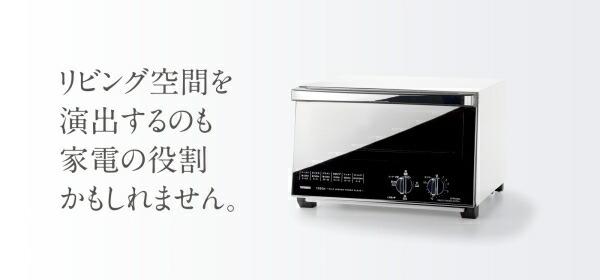 TS-4047W