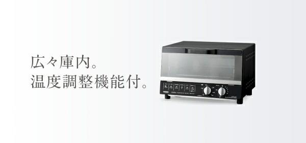 TS-4185B