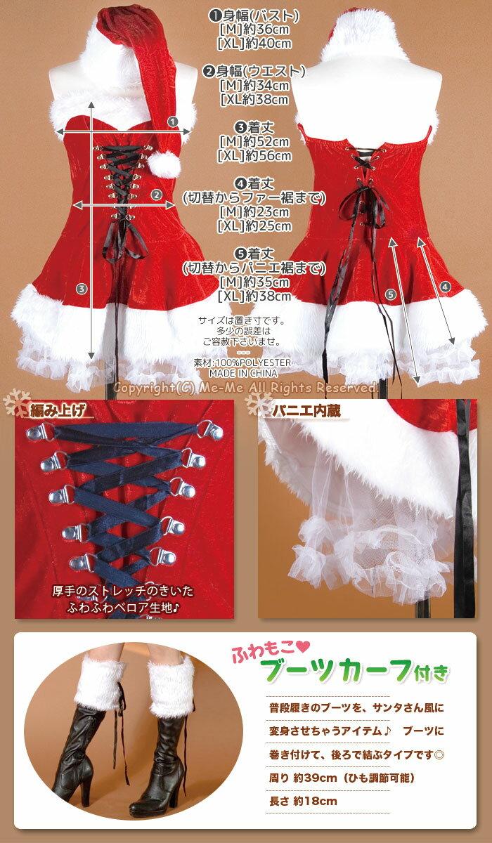 サンタクロース コスプレ 衣装 コスチューム