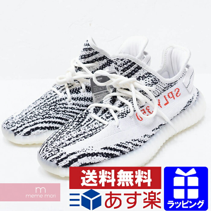 low cost 33bb0 9d410 YEEZY adidas YEEZY BOOST 350 V2