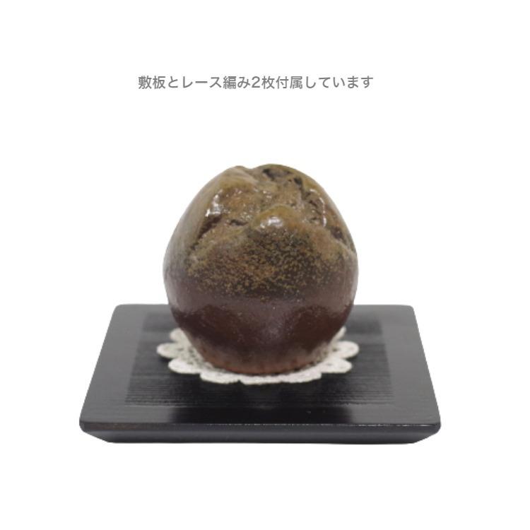 ミニ骨壷,大地のつぼみ