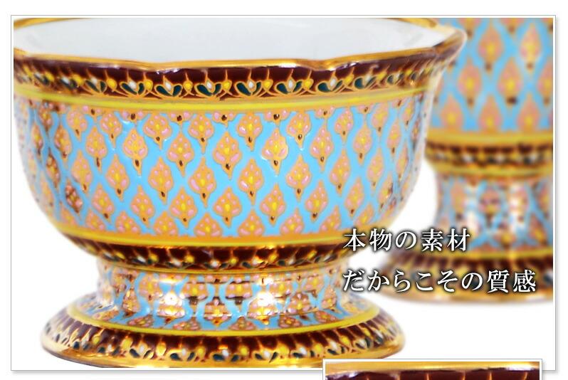 陶器 ベンジャロン ブルー