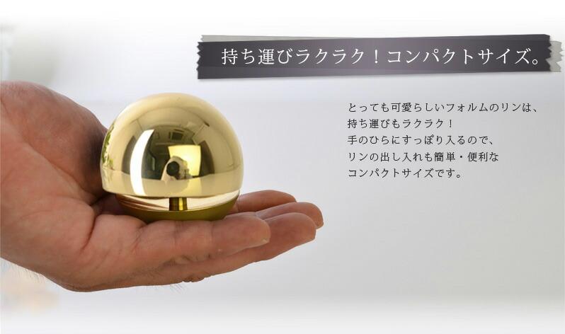 リンセット 【たまゆらりん】商品へのこだわりポイント