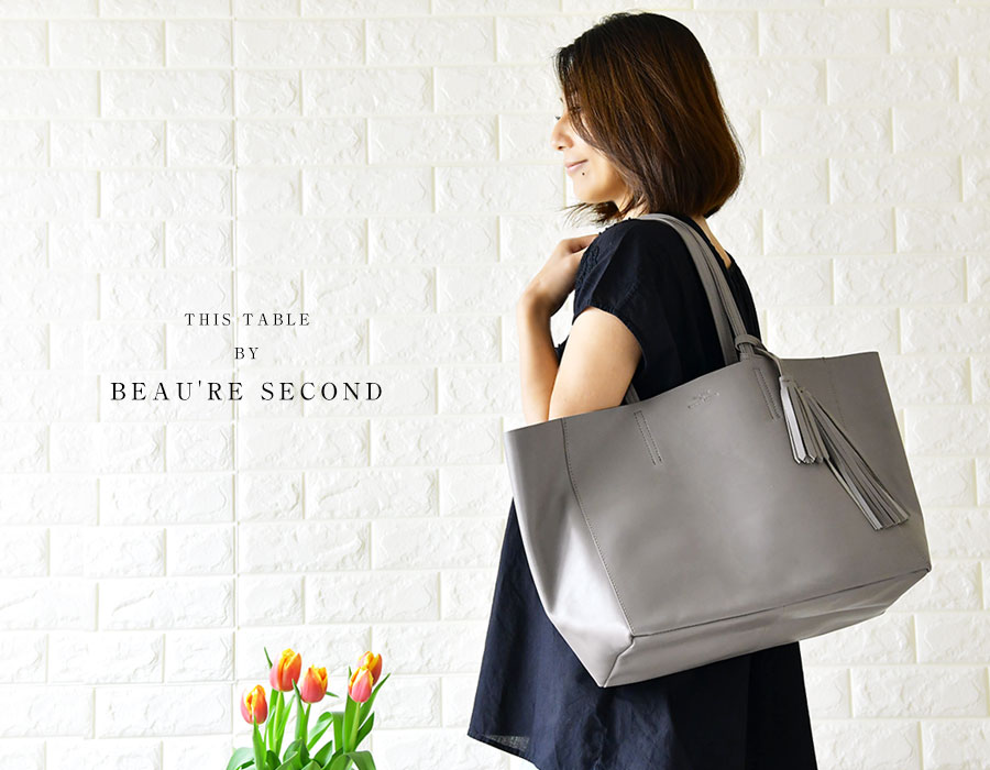 【Beaure ビュレ/ヴュレ(THIS TABLE BY BEAU'RE SECOND)】タッセル付き 牛革 レザー トート バッグ
