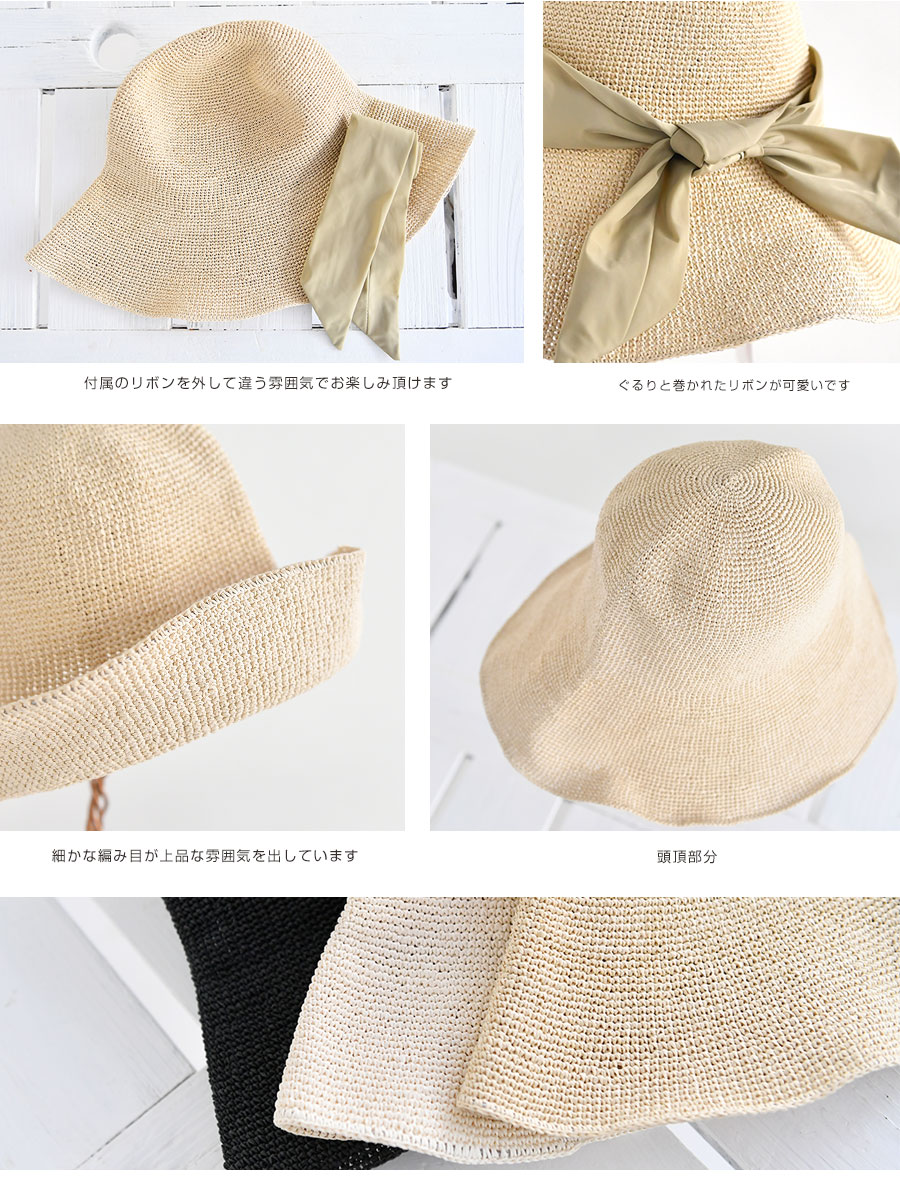 【odds オッズ】 PLANE WIRE HAT /  2way ペーパー リボン ハット