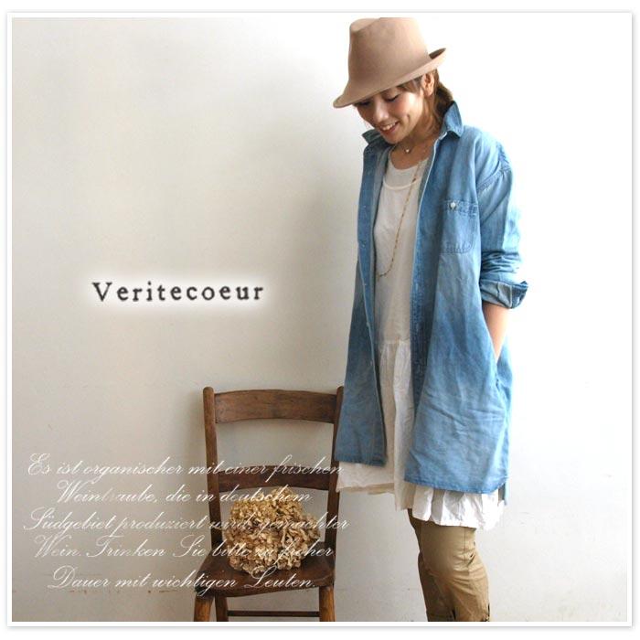 【Veritecoeur ヴェリテクール】デニムシャツ (vc760)