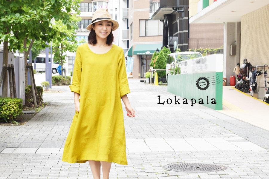10%OFFクーポン配布中♪【Lokapal...