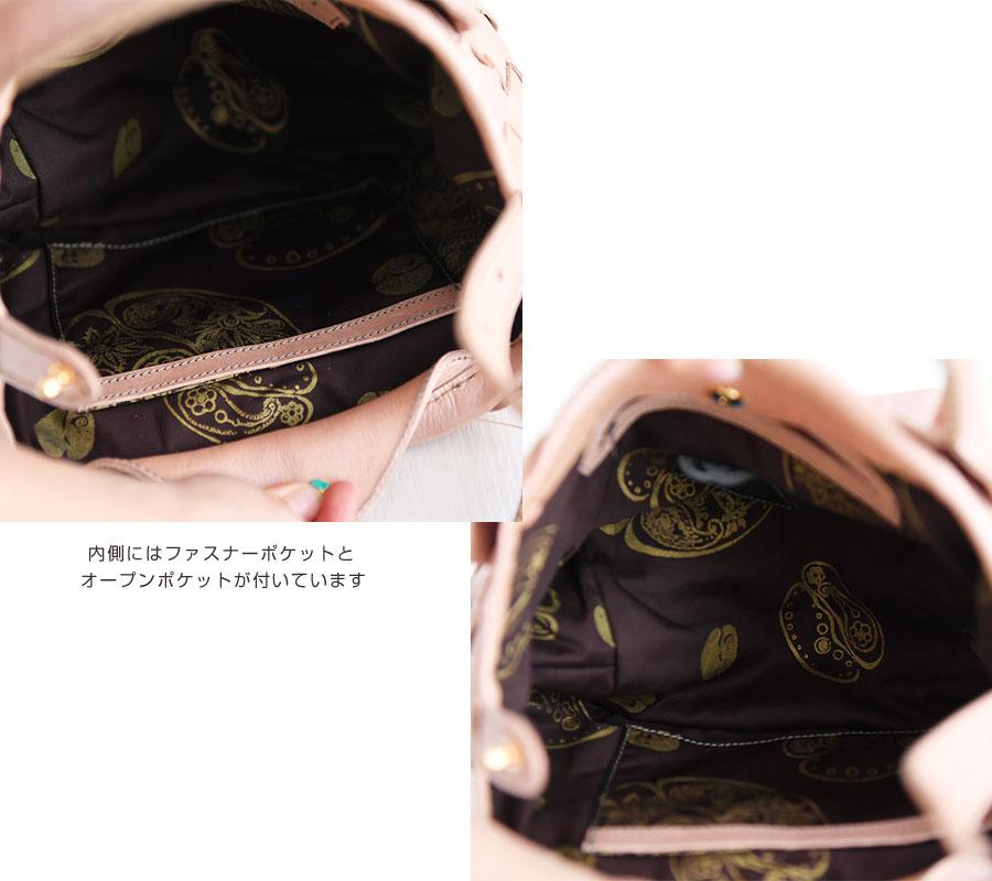 【robita ロビタ ロビータ】ストーンウォッシュ メッシュ レザー キューブ トート バッグ Sサイズ