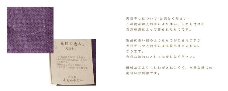 slone square /スロンスクエア【天日干し リネン スクエアネック ワンピース】