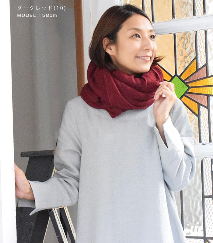 【NARU ナル】スクエア ウール ガーゼ ストール (正方形)