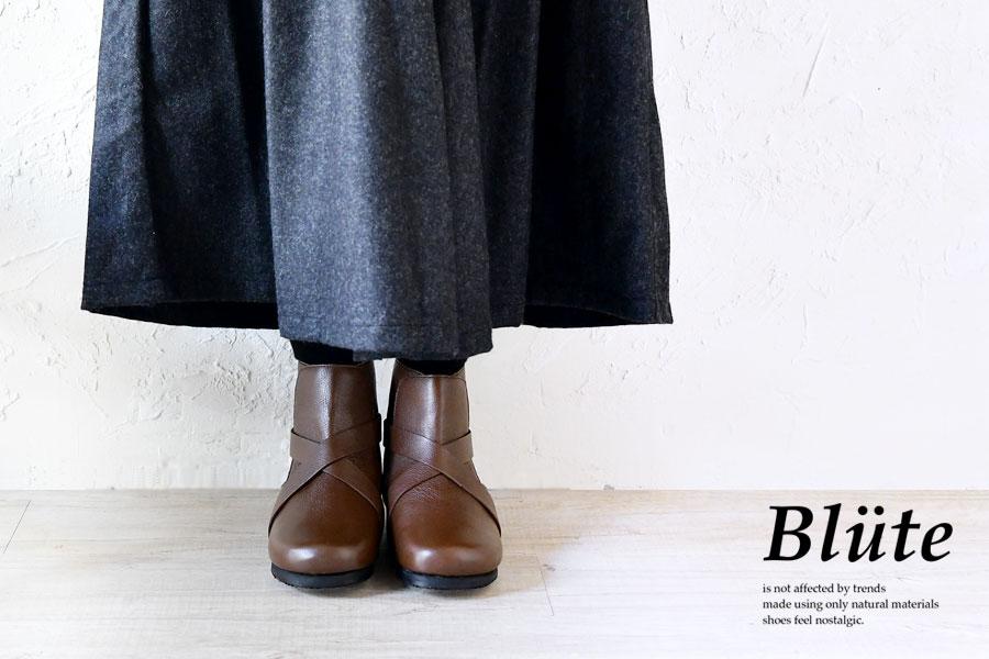 【Blute ブリューテ】クロスベルト ハーフ レザー ブーツ