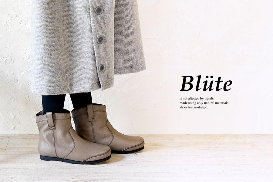 【Blute ブリューテ】ペコス ショート レザー ブーツ