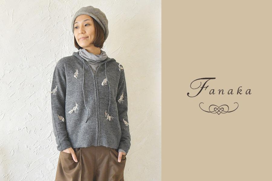 【Fanaka ファナカ】コットン 刺繍 ロング コート