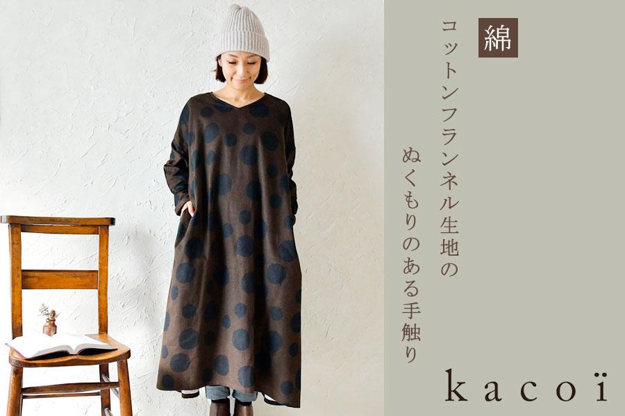 【kacoi カコイ】コットン フランネル ドット プリント Vネック イレギュラー ヘム ワンピース