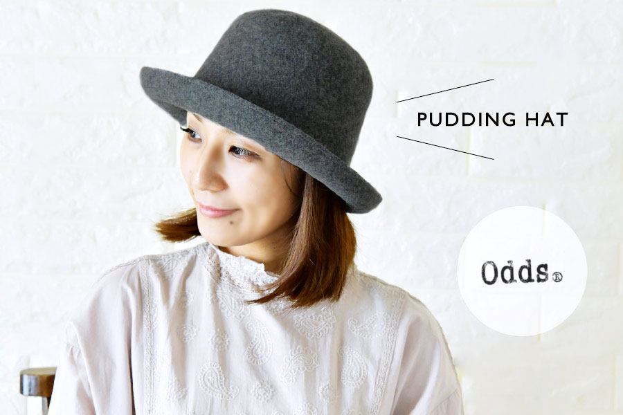 【odds オッズ】PUDDING WOOL HAT / プリン ウール ハット