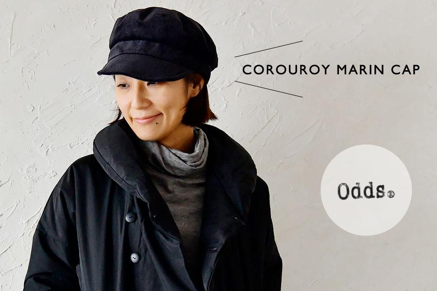 【odds オッズ】COROUROY MARIN CAP /  コーデュロイ マリン キャップ