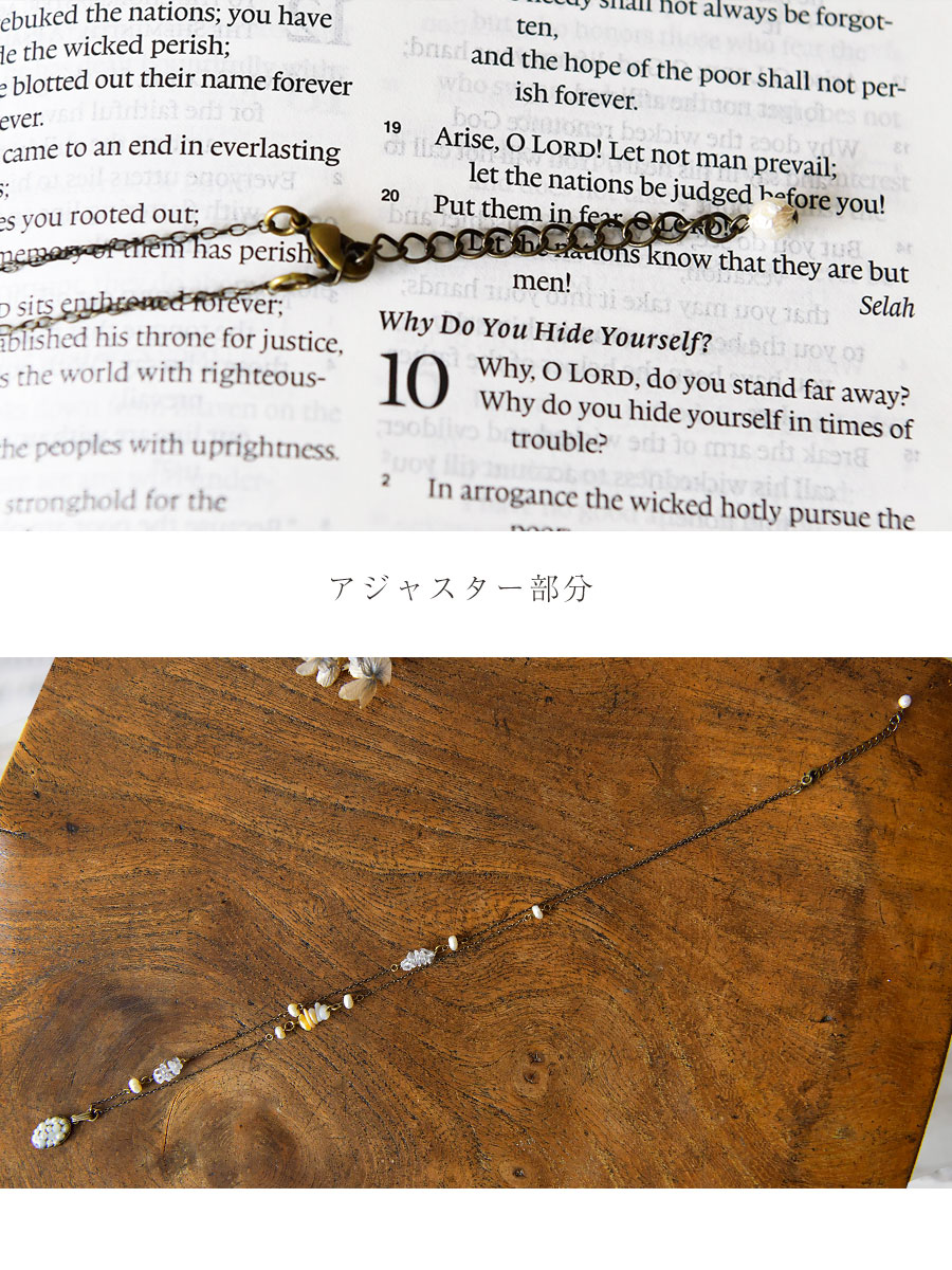【SAWA サワ】淡水パール×マザーオブパール レジン 天然石入り ロング チェーン ネックレス