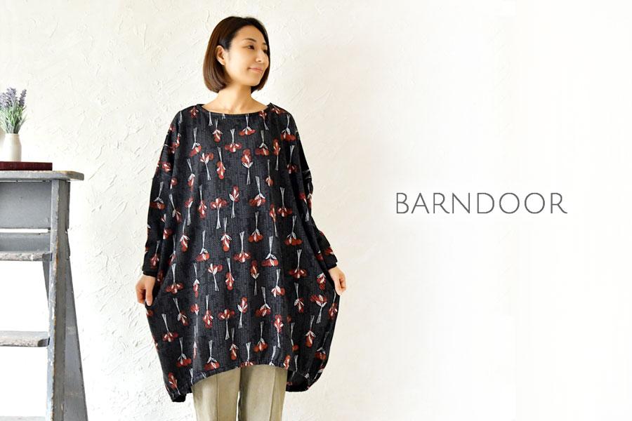 【BARNDOOR バーンドア】起毛 ニットソー 裾 ワイド プルオーバー チュニック シャツ