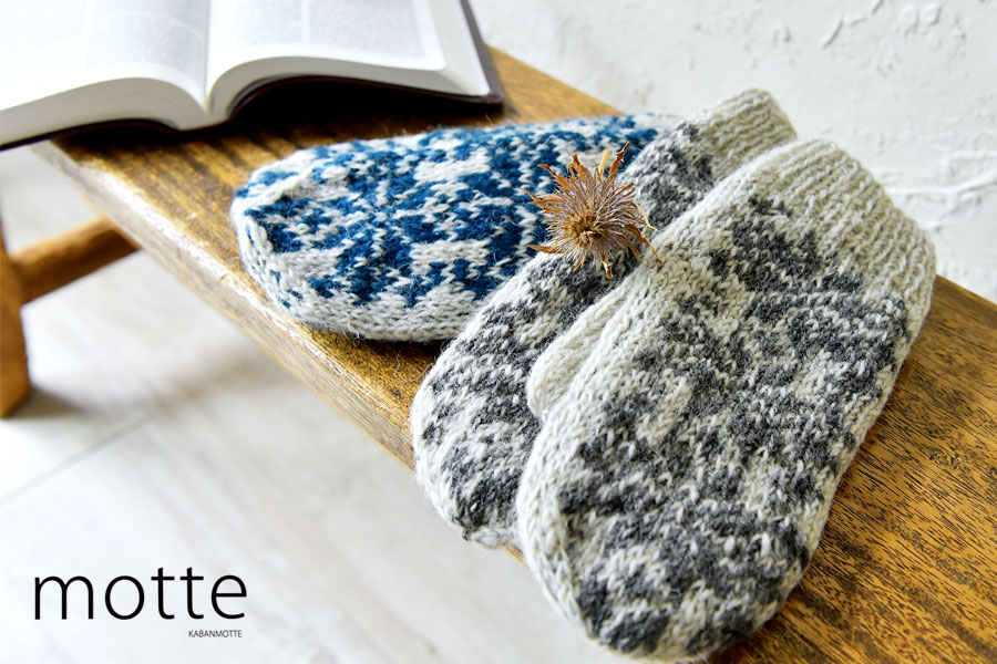 【motte モッテ】手編み ウール 雪柄 ミトン / 手袋