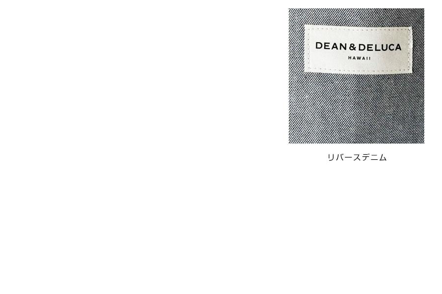 【DEAN & DELUCA ディーン・アンド・デルーカ】 レザーハンドル ショッパー リバース デニム トート バッグ 【ハワイ リッツカールトン限定】