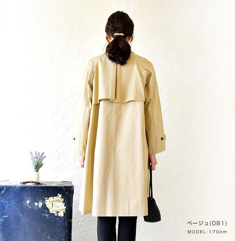 【Le Melange ル・メランジュ】ライナー付き ステンカラー コート