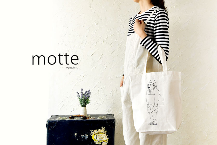 【motte モッテ】コットンキャンバス 枕おじさん プリント トート バッグ