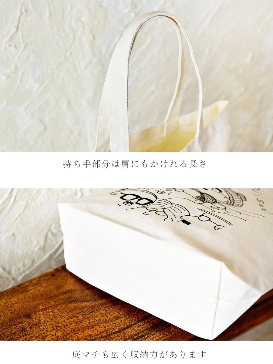 【motte モッテ】コットンキャンバス たくさん おじさん プリント トート バッグ