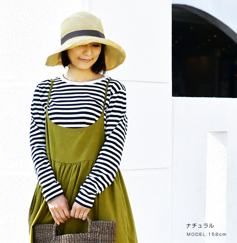 【odds オッズ】PACKABLE RIBBON HAT 20' /  ワイヤー入り ペーパー パッカブル リボン ハット
