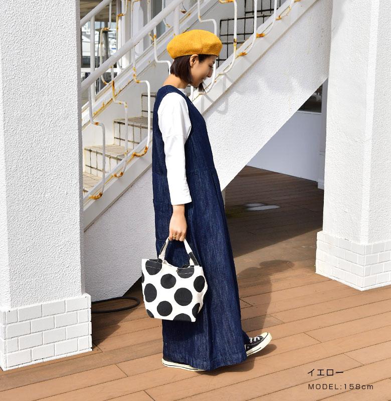 【odds オッズ】PAPER BERET 20' / ペーパー ベレー