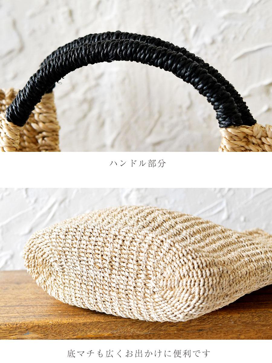 【odds オッズ】アバカ カゴバッグ / ハンドバッグ No.808 BAG 20'