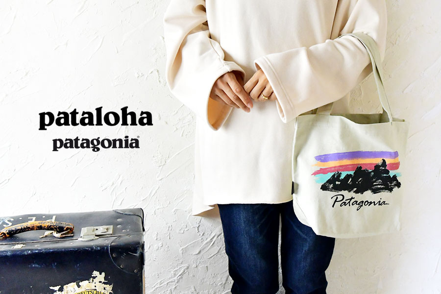 【patagonia パタゴニア】Free Hand Fitz Roy: Bleached Stoneプリント ミニ トートバッグ