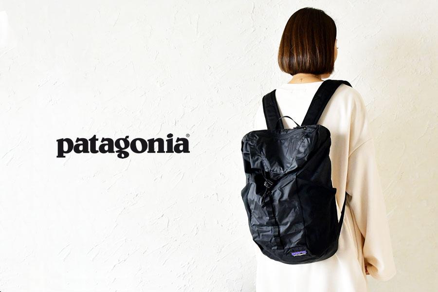 【patagonia パタゴニア】 ULTRALIGHT BLACK HOLE PACK / ウルトラライト・ブラックホール・パック 20L