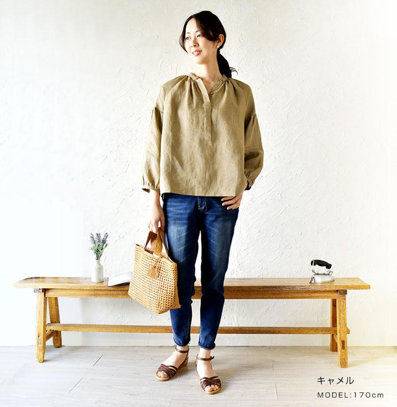 【REN レン】ゴートメッシュ・ランチ バッグS