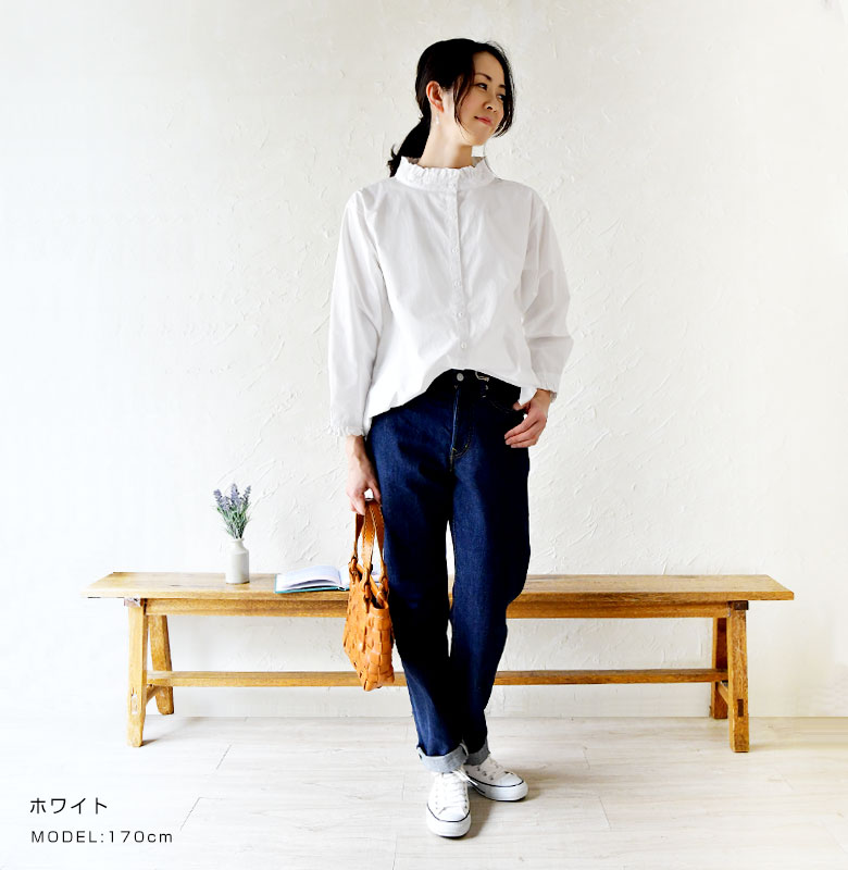 【ubasoku ウバソク】ネックフリル コットン タイプライター ブラウス