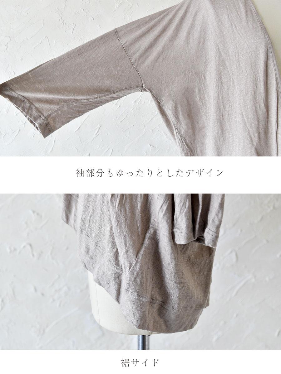 【NARU ナル】 】リネン スペシャル 変形 カーディガン