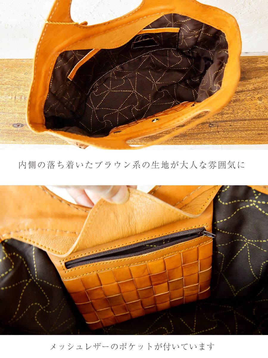 【robita ロビタ ロビータ】メッシュ レザー バッグ Lサイズ (AN050L)