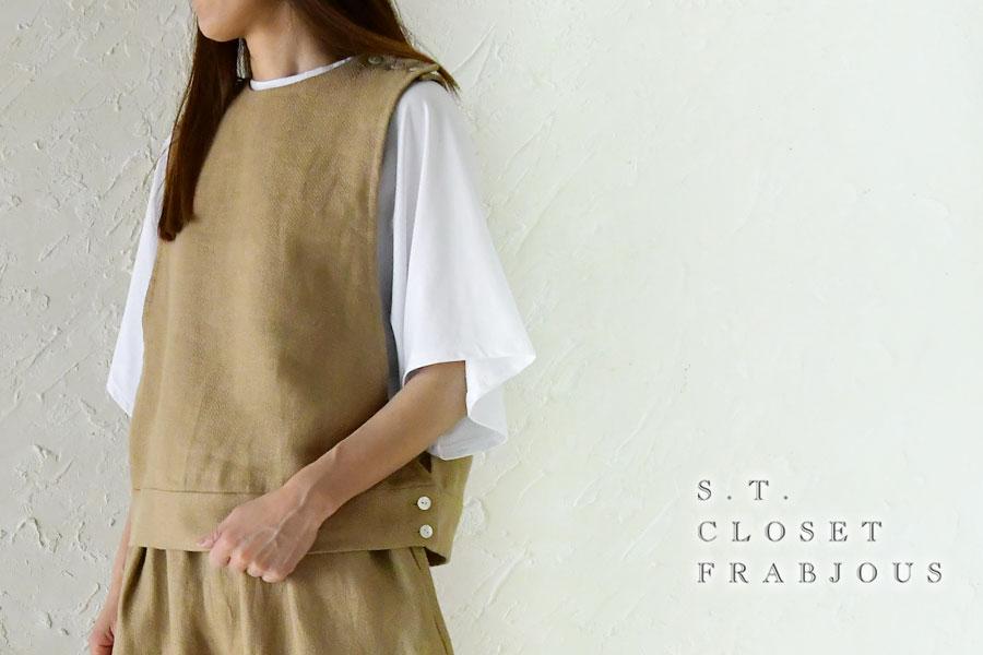 【s.t.closet frabjous エスティ・クローゼット】ワイド テーパード パンツ