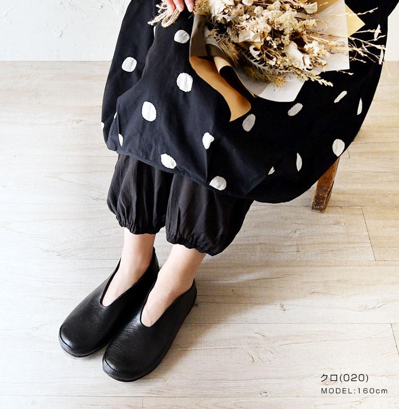 【s.t.closet frabjous エスティ・クローゼット】コットン ペチパンツ