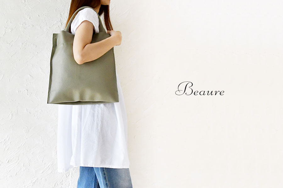 【Beaure ビュレ/ヴュレ】牛革 ワンハンドル レザー トートバッグ   (b-20139)